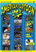 AMERICAN CARTOON BLUE アメリカン カートゥーン ブルー