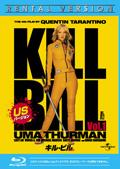 【Blu-ray】キル・ビル Vol.1 <USバージョン>
