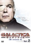 GALACTICA ギャラクティカ 【結:season 4】 Vol.2
