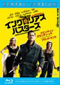 【Blu-ray】イングロリアス・バスターズ