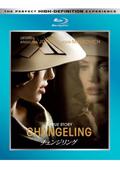 【Blu-ray】チェンジリング