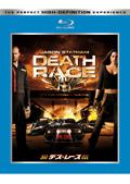 【Blu-ray】デス・レース