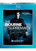 【Blu-ray】ボーン・スプレマシー
