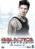 GALACTICA ギャラクティカ 【結:season 4】 Vol.5