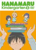 はなまる幼稚園 4