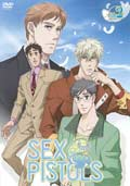 SEX PISTOLS Vol.2
