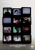 EP FILMS DVD 01