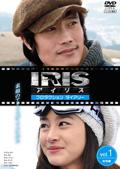 IRIS [アイリス] プロダクション ダイアリー VOL.1【秋田編】