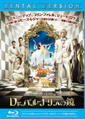 【Blu-ray】Dr.パルナサスの鏡