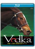 【Blu-ray】ウオッカ 〜奇跡への疾走 最強牝馬のすべて〜