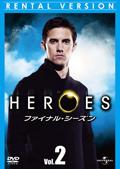 HEROES ヒーローズ ファイナル・シーズン Vol.2
