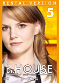 Dr.HOUSE ドクター・ハウス シーズン4 Vol.5