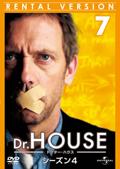 Dr.HOUSE ドクター・ハウス シーズン4 Vol.7