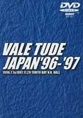 バーリトゥード・ジャパン96-97 1996.7.7&1997.11.29東京ベイN.K.ホール