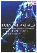 FIRST LIVE 2001 待っててくれてアリガトウ