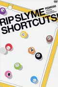 RIP SLYME SHORTCUTS!