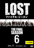 LOST ファイナル・シーズンセット