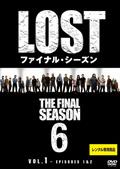 LOST ファイナル・シーズン Vol.1