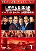 Law & Order 性犯罪特捜班 シーズン1セット
