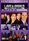Law & Order 性犯罪特捜班 シーズン2セット