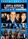 Law �� Order ���Ⱥ������� ��������3���å�