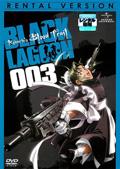 OVA BLACK LAGOON Roberta's Blood Trail 003
