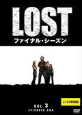 LOST ファイナル・シーズン Vol.3