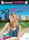 30 ROCK/サーティー・ロック シーズン2 vol.4