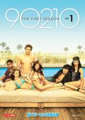 新ビバリーヒルズ青春白書 90210 シーズン1セット