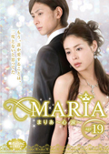 魔法のiらんどDVD MARIA age19~心涙~ torrent