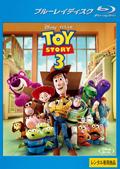 【Blu-ray】トイ・ストーリー3