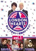 LONDON HEARTSセット