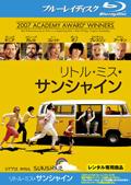 【Blu-ray】リトル・ミス・サンシャイン