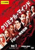 クリミナル・マインド FBI vs. 異常犯罪 シーズン4セット