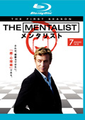 【Blu-ray】THE MENTALIST/メンタリスト <ファースト・シーズン> 7