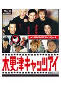 【Blu-ray】木更津キャッツアイ Vol.5