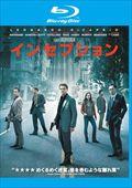 【Blu-ray】インセプション