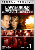 Law & Order 性犯罪特捜班 シーズン5セット