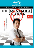 【Blu-ray】THE MENTALIST/メンタリスト <ファースト・シーズン> 6