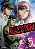 RAINBOW 二舎六房の七人 Vol.5