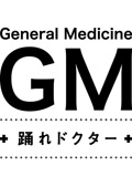 GM〜踊れドクター Vol.01