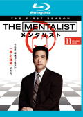 【Blu-ray】THE MENTALIST/メンタリスト <ファースト・シーズン> 11