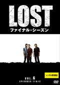 LOST ファイナル・シーズン Vol.6