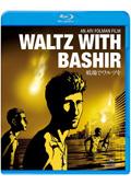 【Blu-ray】戦場でワルツを  完全版