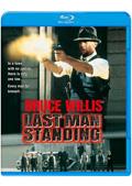 【Blu-ray】ラストマン・スタンディング