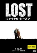 LOST ファイナル・シーズン Vol.9