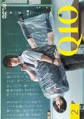 Q10(キュート) Vol.2
