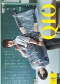 Q10(キュート) Vol.4
