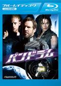 【Blu-ray】パンドラム