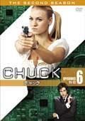 CHUCK/チャック <セカンド・シーズン> 6